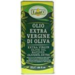 Luglio Olivenöl